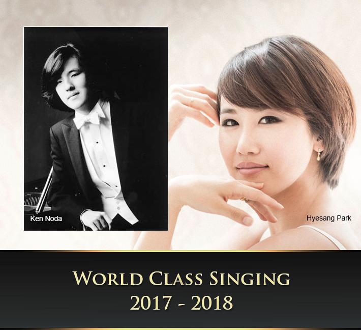 2017-pianists-3